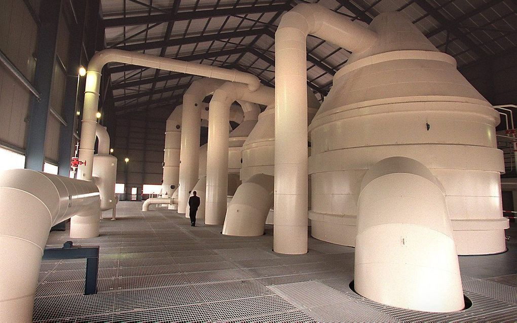 Indampinstallatie voor zout. beeld ANP, Marcel Antonisse