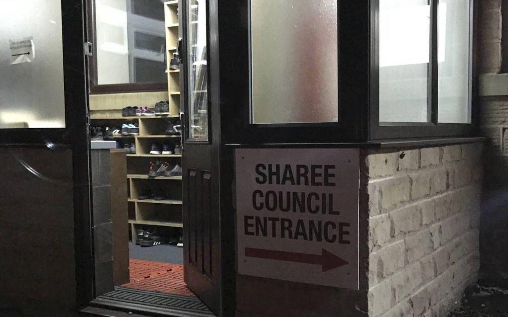 De ingang van de Sharee Council, oftewel de shariaraad. Vroeger zat er in het gebouw een Engelse pub.beeld RD
