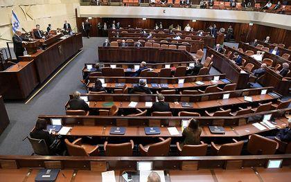 Knesset. beeld Amos Ben Gershom / KNESSET SPOKESPERSON OFFICE / AFP