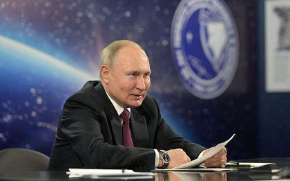 beeld AFP, Alexey Druzhinin