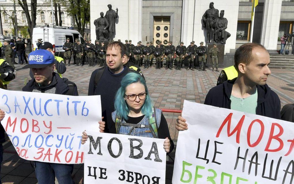 Het Oekraïense parlement nam op 25 april een wet aan die het gebruik van minderheidstalen drastisch inperkt. Foto: demonstratie vóór de taalwet, op 25 april in Kiev. Foto AFP, Sergei Supinsky