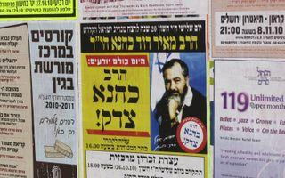 Poster van rabbijn Meir Kahane.beeld Alfred Muller