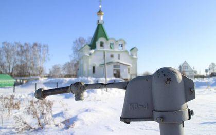 Het kerkje van Boeranovo.beeld William Immink