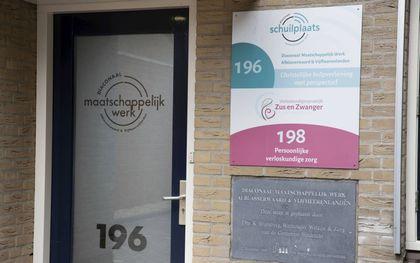 In 2000 kocht de stichting een eigen gebouw aan de Prickwaert in Sliedrecht.beeld RD, Anton Dommerholt