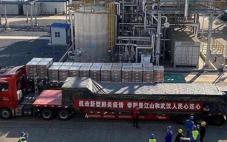 beeld DSM Jiangshan Pharmaceutical (Jiangsu) Co